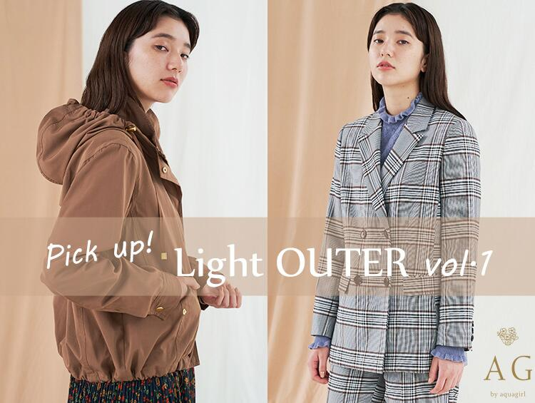 Pick up!Light OUTER! vol.1 | AG by aquagirl(エージー バイ アクアガール)
