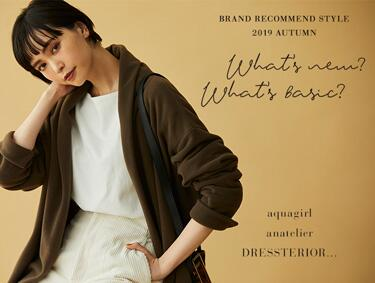 BRAND RECOMMEND STYLE
