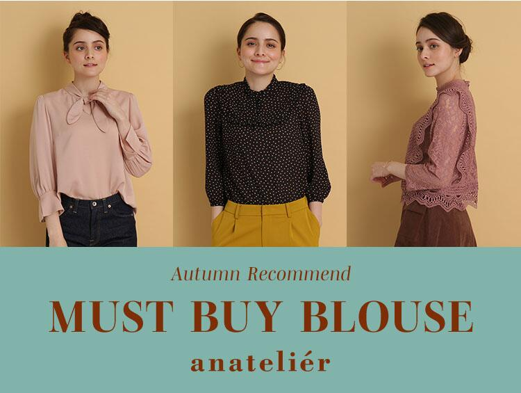 MUST BUY BLOUSE | anatelier(アナトリエ)