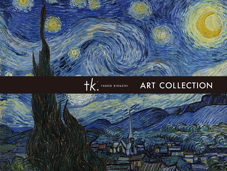ART COLLECTION | tk.TAKEO KIKUCHI(ティーケー タケオキクチ)