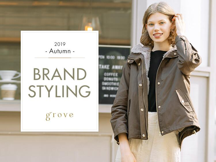 2019-Autumn- Brand styling | grove(グローブ)