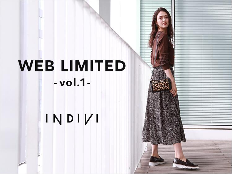 WEB LIMITED vol.1 | INDIVI(インディヴィ)