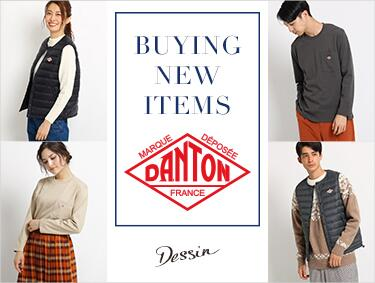 BUYING NEW ITEMS | Dessin(デッサン)