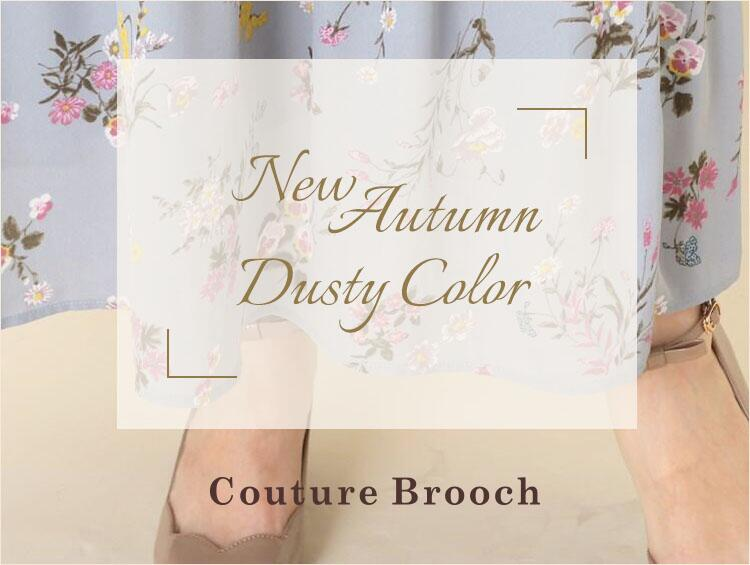 Dusty Color | Couture brooch(クチュールブローチ)