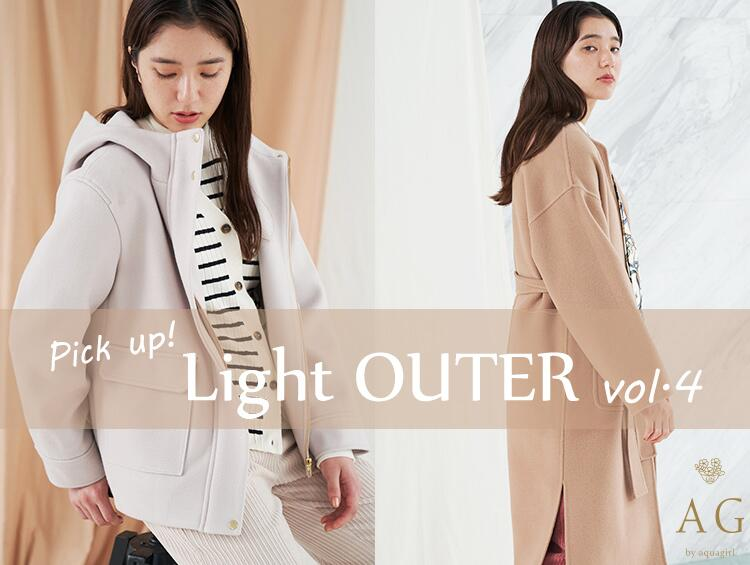 Pick up!Light OUTER! vol.4 | AG by aquagirl(エージー バイ アクアガール)