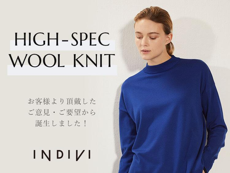 HIGH-SPEC WOOL KNIT | INDIVI(インディヴィ)