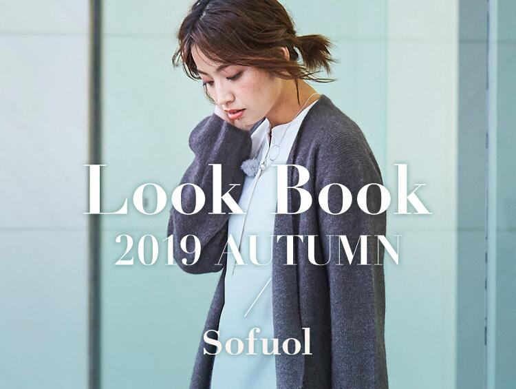 Autumn Collection 2019 | SOFUOL(ソフール)