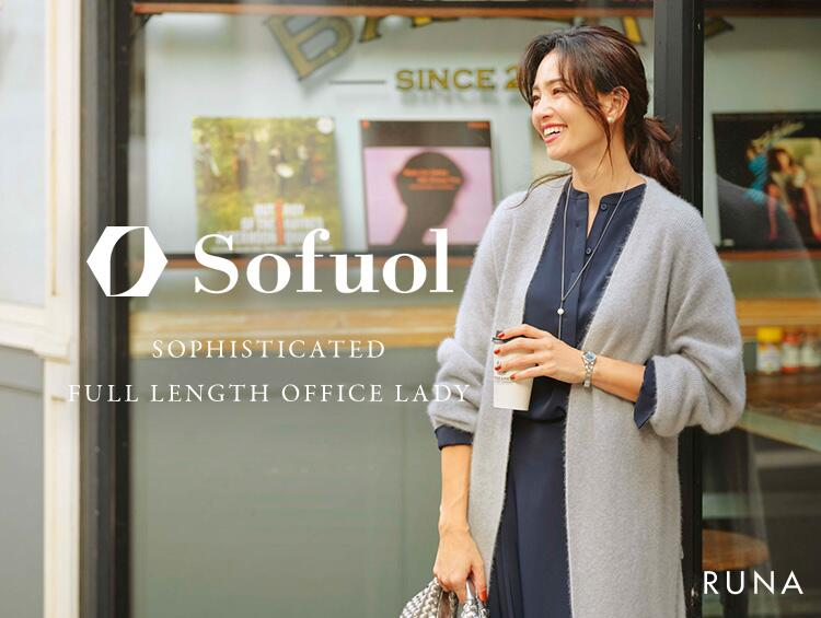 SOPHISTICATED FULL LENGTH OFFICE LADY -RUNA-