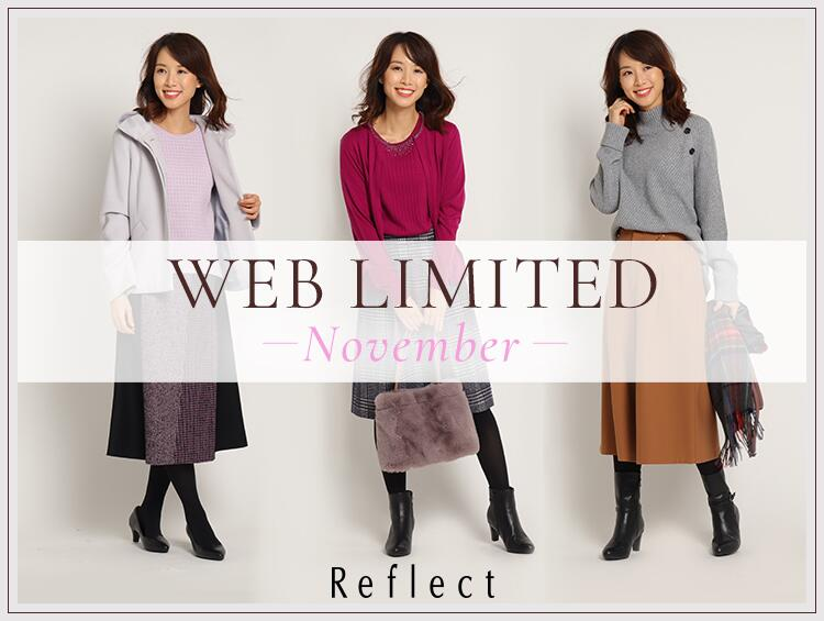 WEB LIMITED COLOR -November- | Reflect(リフレクト)