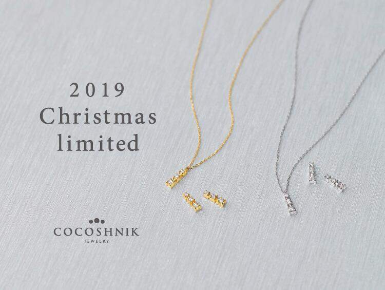 2019 Christmas Limited | COCOSHNIK(ココシュニック)