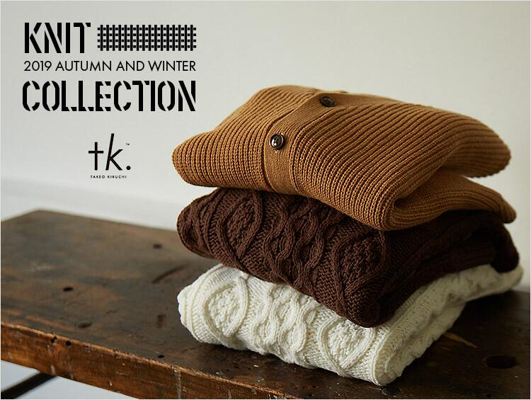KNIT COLLECTION | tk.TAKEO KIKUCHI(ティーケー タケオキクチ)