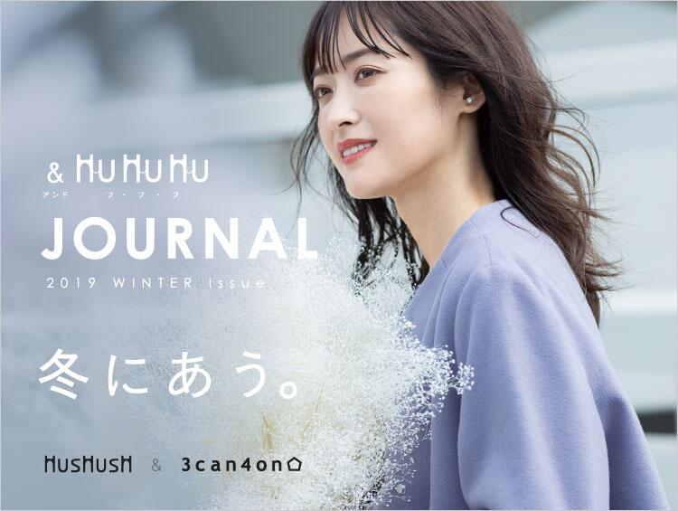 【&HuHuHu JOURNAL】 2019 WINTER