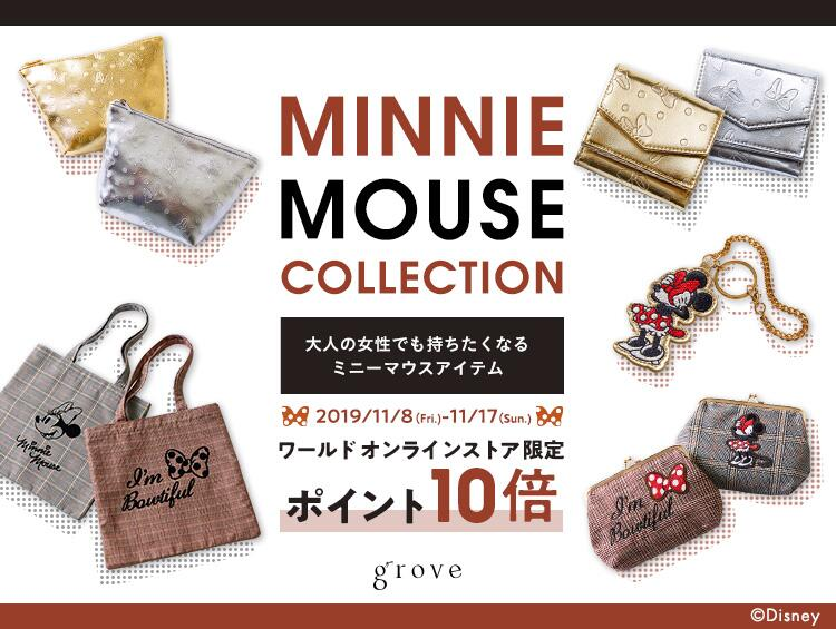MINNIE MOUSE COLLECTION | grove(グローブ)