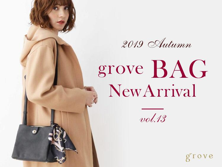 BAG New Arrival | grove(グローブ)