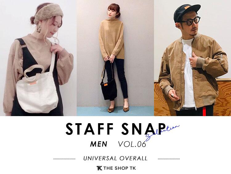 STAFFSNAP VOL.6 UNIVERSAL OVERALL | THE SHOP TK(ザ ショップ ティーケー)