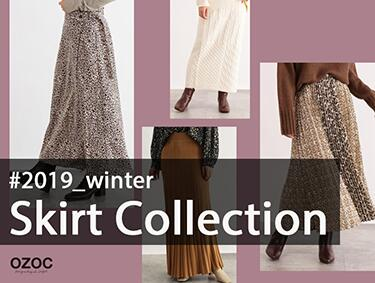 Winter Skirt Collection | OZOC(オゾック)