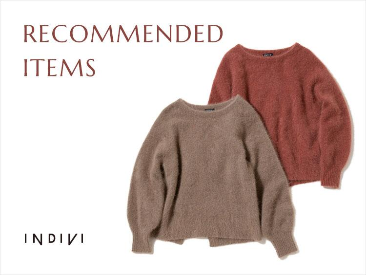 Recommended Items WINTER KNIT Vol.2 | INDIVI(インディヴィ)