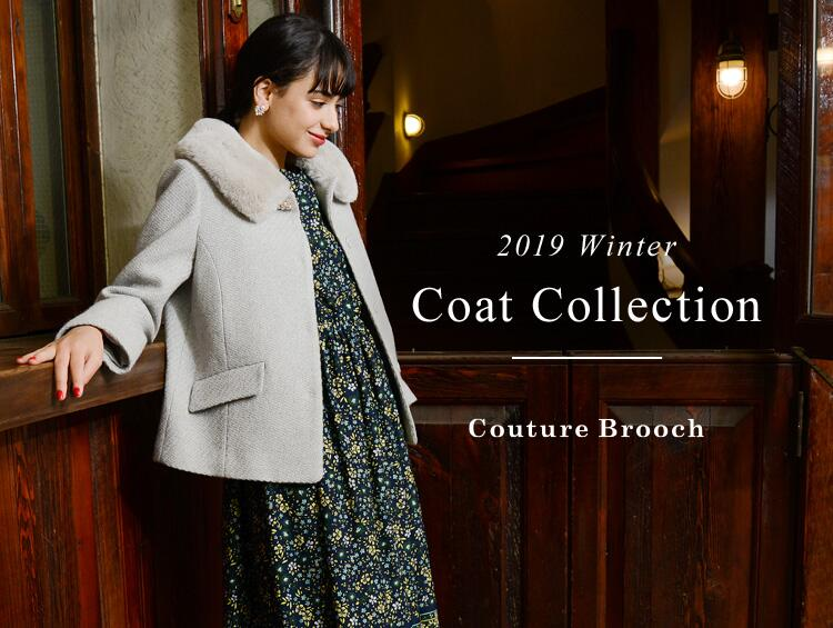 A chocolatier fell in love ~Coat Collection~ | Couture brooch(クチュールブローチ)