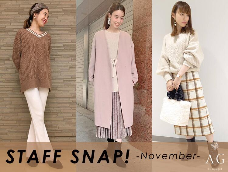 STAFF SNAP!-November- | AG by aquagirl(エージー バイ アクアガール)