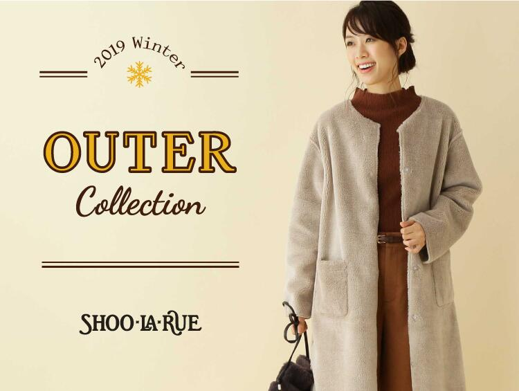 Outer Collection~2019 Winter~ | SHOO・LA・RUE (シューラルー)