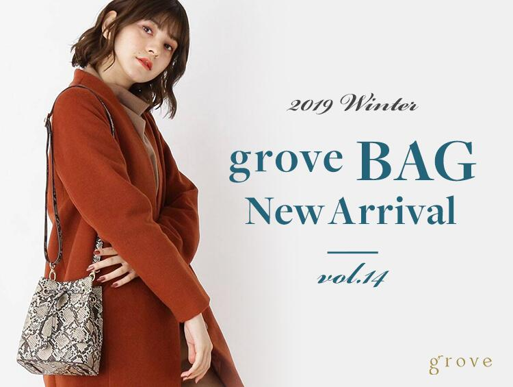BAG New Arrivals | grove(グローブ)