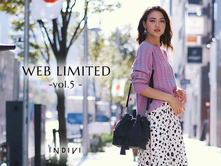 WEB LIMITED vol.5 | INDIVI(インディヴィ)