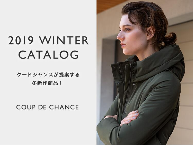 2019WINTER CATALOG | COUP DE CHANCE(クードシャンス)