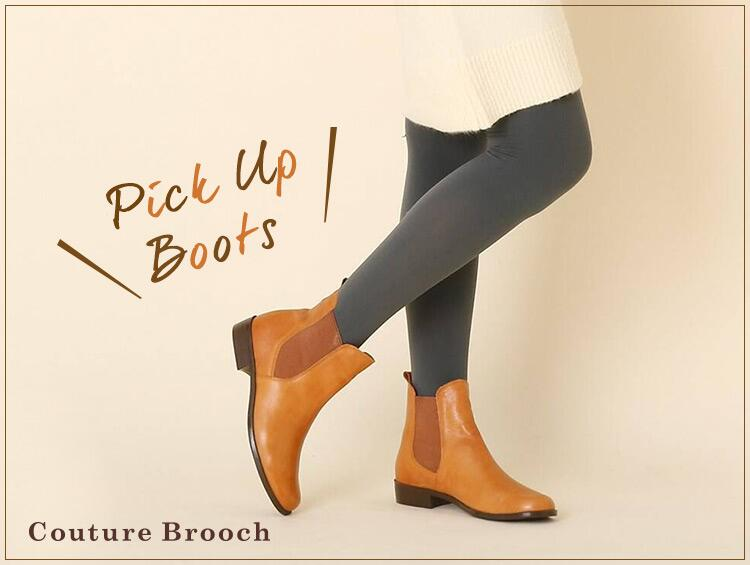 Pick Up! 'Boots' | Couture brooch(クチュールブローチ)