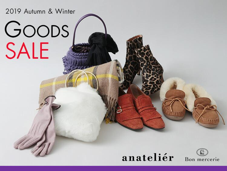 GOODS SALE | anatelier (アナトリエ)
