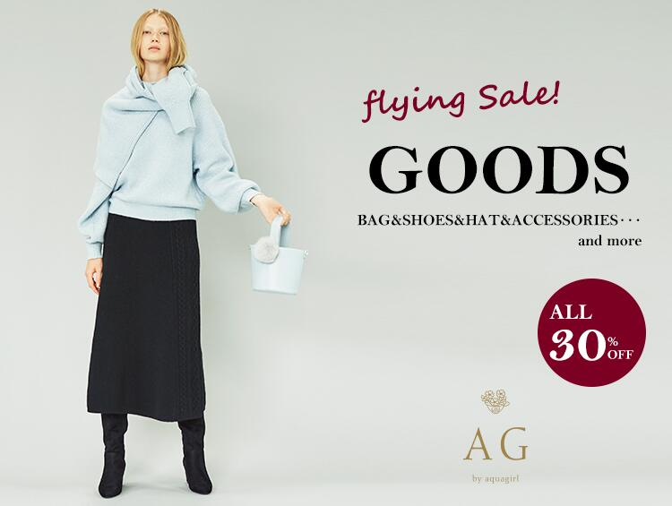 flying sale!対象GOODSが30%OFF! | AG by aquagirl(エージー バイ アクアガール)