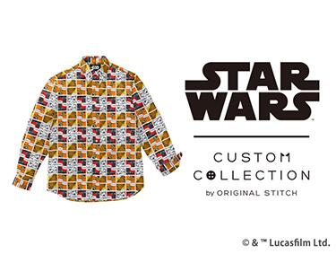 「STAR WARS CUSTOM COLLECTION by ORIGINAL STITCH」| UNBUILT TAKEO KIKUCHI(アンビルト タケオキクチ)