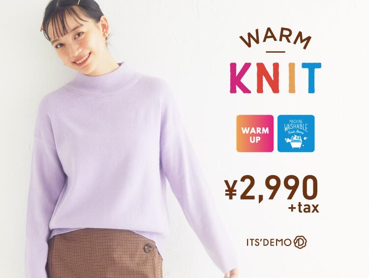 WARM KNIT! | ITS' DEMO(イッツデモ)