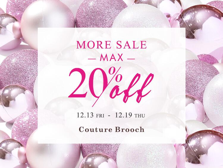 【COUNT DOWN SALE】MAX 20%OFF | Couture brooch(クチュールブローチ)