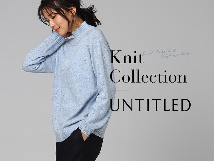 Knit Collection | UNTITLED(アンタイトル)