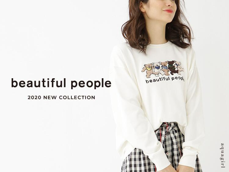 beautiful people 2020 NEW Collection | aquagirl(アクアガール)