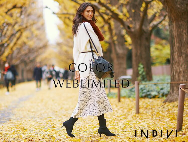 WEB LIMITED COLOR | INDIVI(インディヴィ)