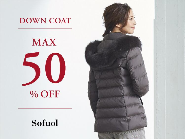 DOWN COAT MAX50%off | SOFUOL(ソフール)