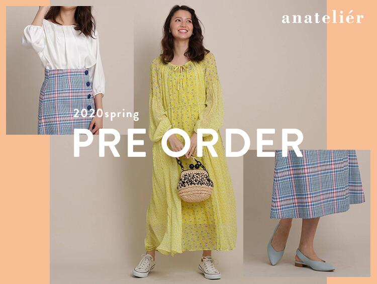 PRE ORDER | anatelier (アナトリエ)
