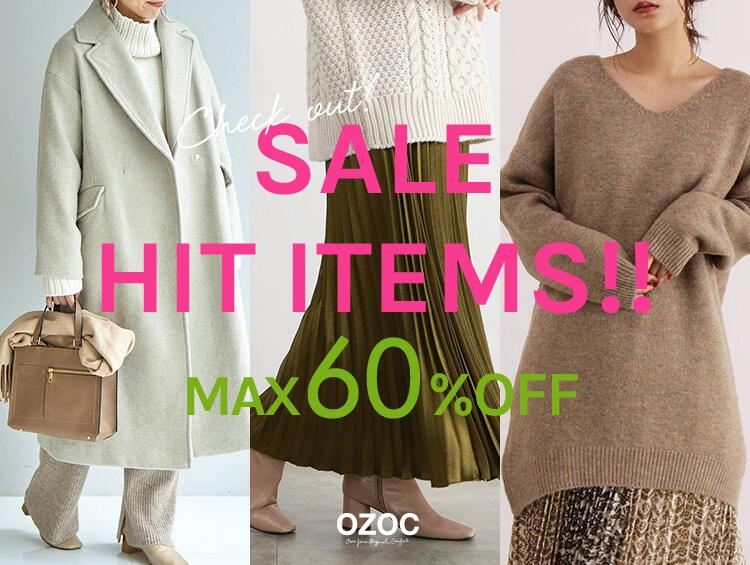 SALE HIT ITEMS☆ | OZOC(オゾック)