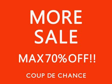 【MAX70%】MORE SALE!! | COUP DE CHANCE (クード シャンス)