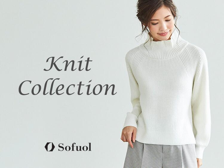 Knit Collection | SOFUOL(ソフール)