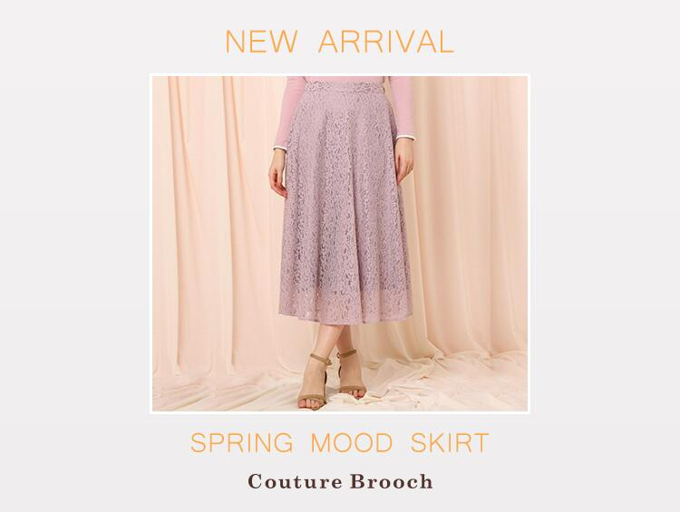 【NEW IN】SPRING  MOOD SKIRT  | Couture brooch(クチュールブローチ)