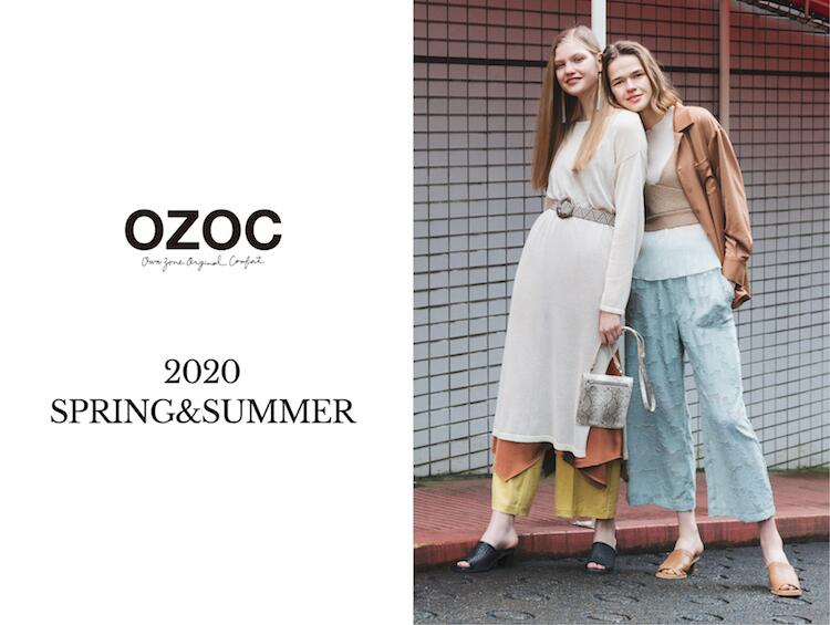 LOOKBOOK 2020 SPRING&SUMMER | OZOC(オゾック)