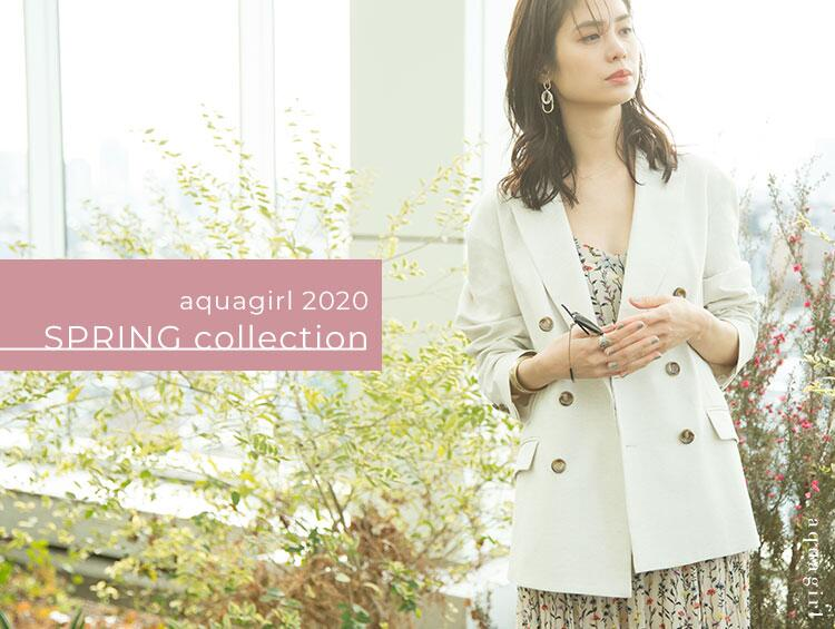 2020 SPRING collection | aquagirl(アクアガール)