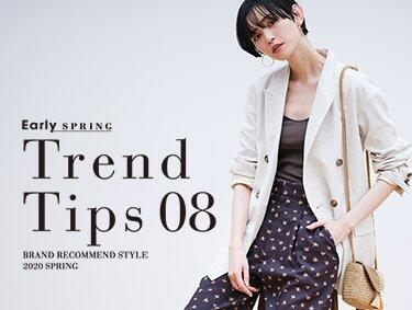 Early SPRING Trend Tips 08