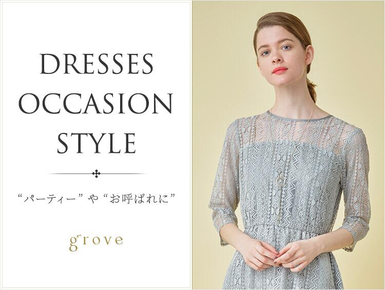 DRESSES OCCASION STYLE | grove(グローブ)