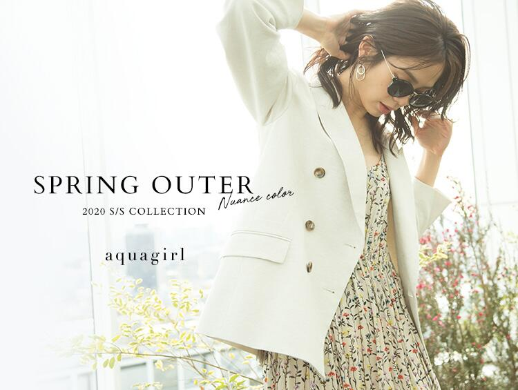 SPRING OUTER COLLECTION | aquagirl(アクアガール)