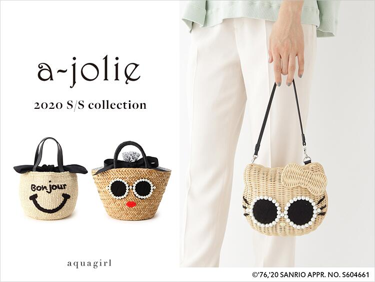 a-jolie 2020 Spring & Summer collection | aquagirl(アクアガール)