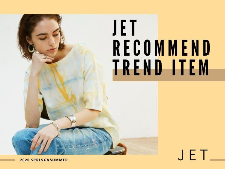 RECOMMEND TREND ITEM | JET (ジェット)