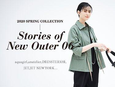 Stories of New Outer 06